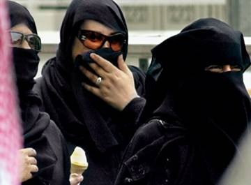London 2012: Saudi females won't compete in hijab | Daily Star